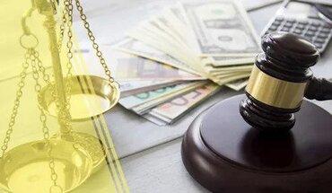 Can Hukuk-İcra ve İflas Hukuku